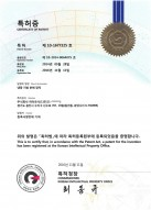 Certificate of Patent Cyro Fat Reduction