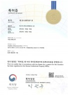 Certificate of Patent Cryo Fat Reduction