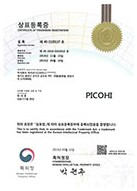 Certificate of Trademark Registration PICOHI