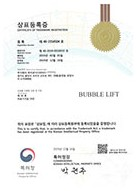 Certificate of Trademark Registration Bubble Lift