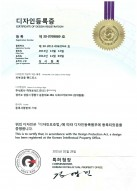 Certificate of Design Registration MIRACLEAR