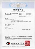 Certificate of Trademark Registration DOUBLELIFTING
