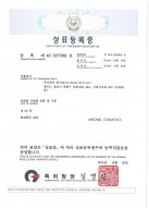 Certificate of Trademark Registration HIRONIC COSMETICS