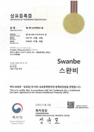 Certificate of Trademark Registration Swanbe
